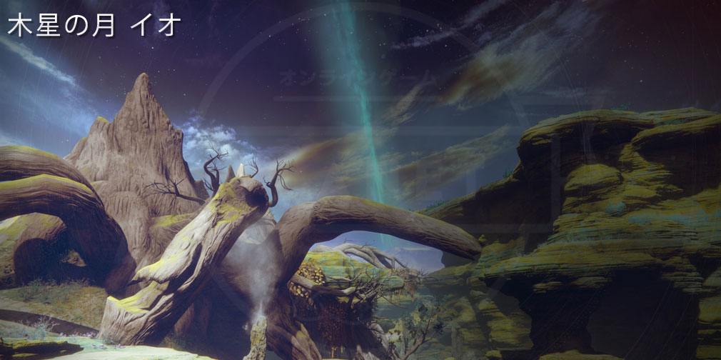 Destiny 2(ディスティニー2) PC 木星の月イオ