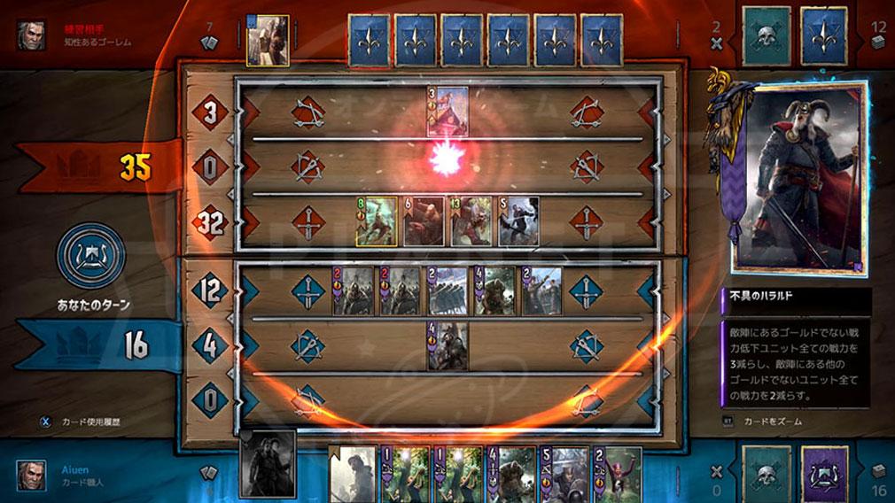 グウェント ウィッチャーカードゲーム PC 特殊能力