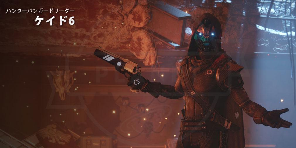 Destiny 2(ディスティニー2) PC 味方 ケイド6