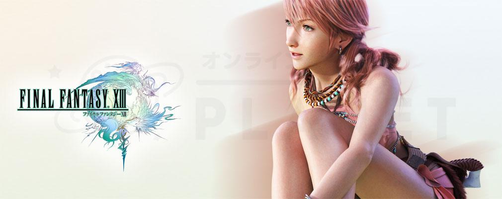 PCブラウザ版 ファイナルファンタジー13(FF13) フッターイメージ