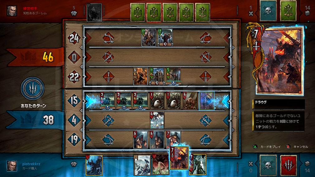 グウェント ウィッチャーカードゲーム PC 対戦バトルスクリーンショット