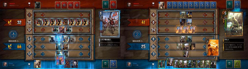 グウェント ウィッチャーカードゲーム PC 様々な呪文やアビリティ