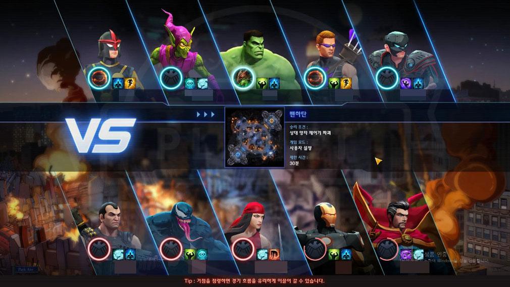 Marvel End Time Arena(マーベラス エンドタイム アリーナ) 【体験モード】プレイ体験