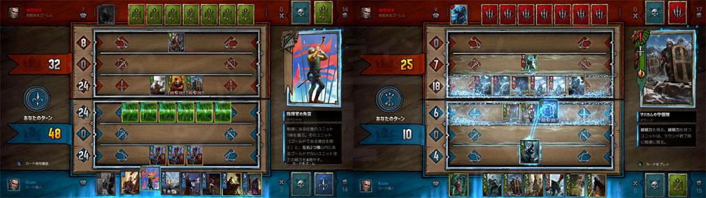 グウェント ウィッチャーカードゲーム PC 呪文