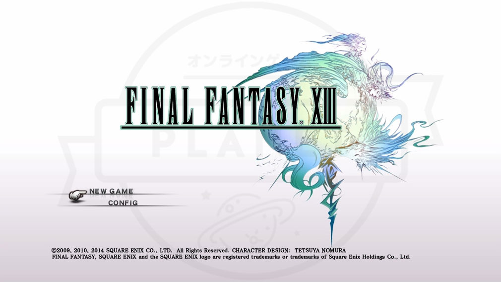 PCブラウザ版 ファイナルファンタジー13(FF13) ゲームスタート画面
