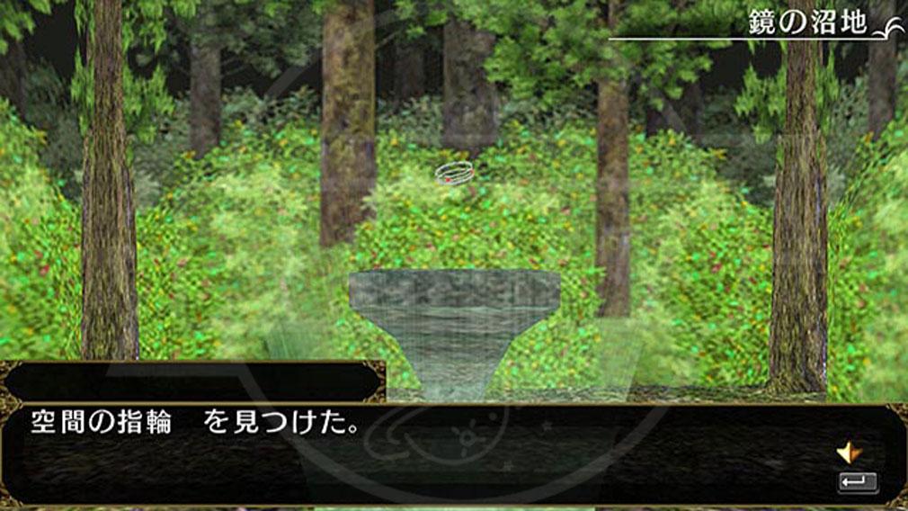 エルミナージュORIGINAL ~闇の巫女と神々の指輪~ PC 指輪探索