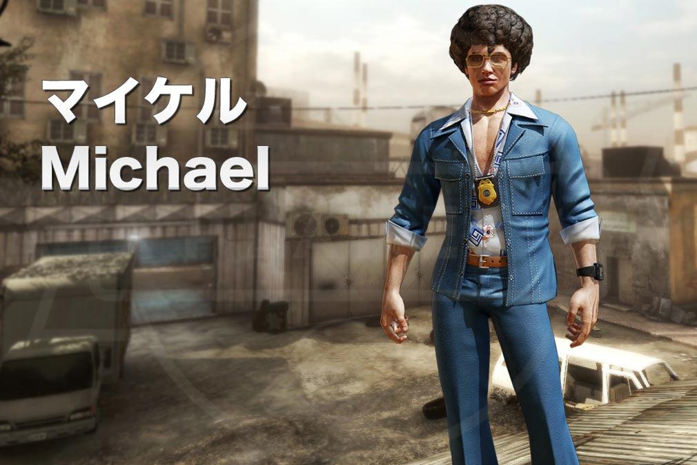 カウンターストライクオンライン2(CSO2) 対テロ部隊/CTU『マイケル(Michael) CV:-』