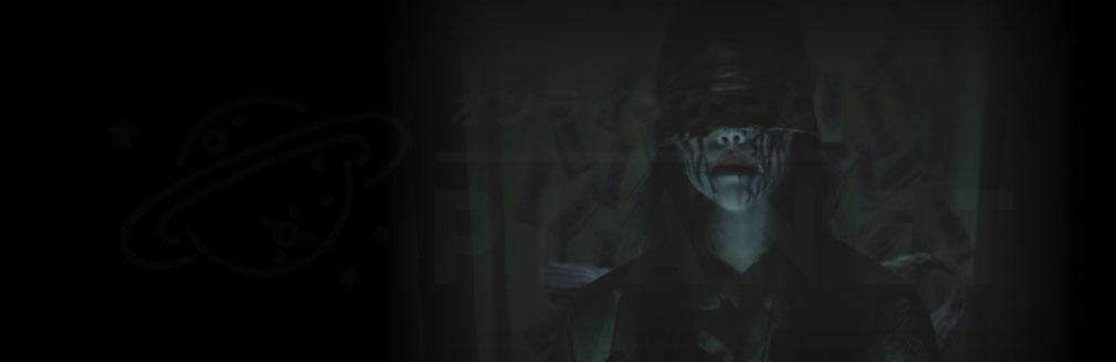 サクヤサマ 呪われたリゾートバイト PC フッターイメージ