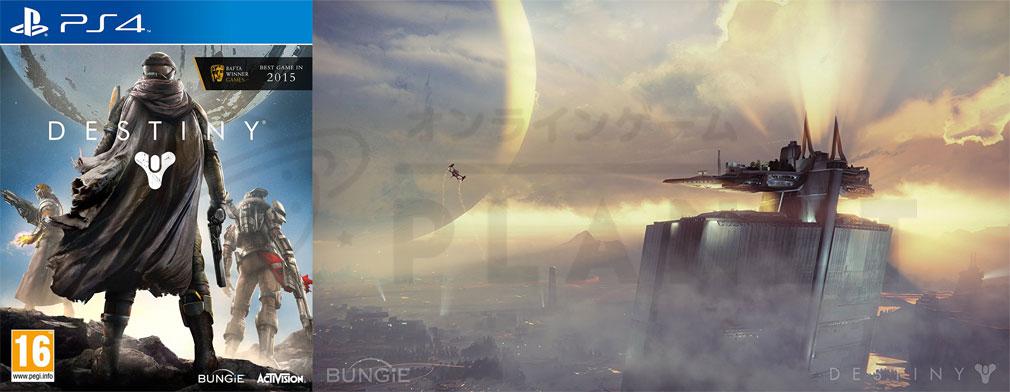 Destiny (ディスティニー) PS4