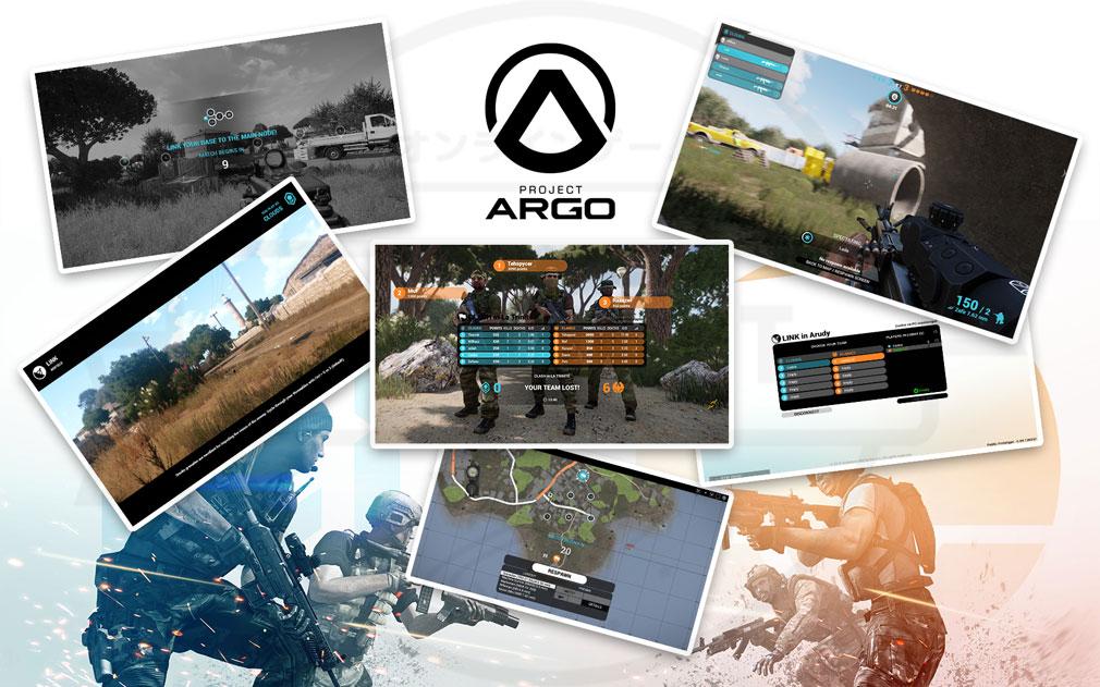Argo(アルゴ) メインイメージ