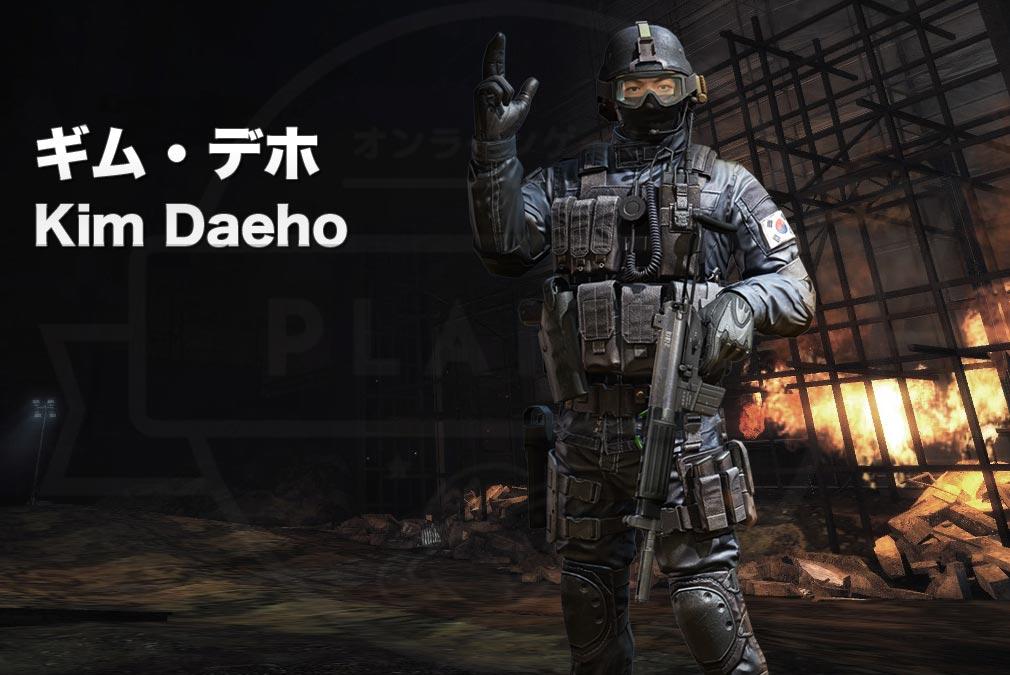 カウンターストライクオンライン2(CSO2) 対テロ部隊/CTU『ギム・デホ(Kim Daeho) CV:-』