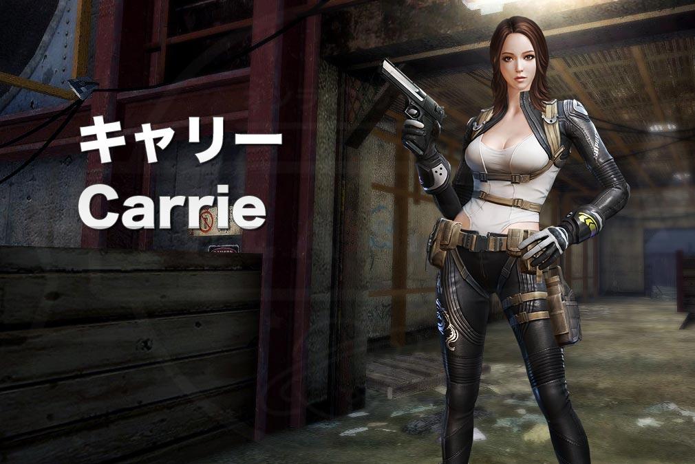 カウンターストライクオンライン2(CSO2) 対テロ部隊/CTU『キャリー(Carrie) CV:-』