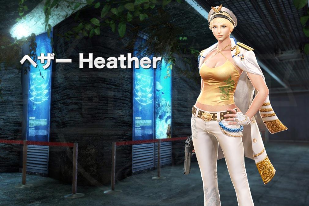 カウンターストライクオンライン2(CSO2) 対テロ部隊/CTU『ヘザー(Heather) CV:-』