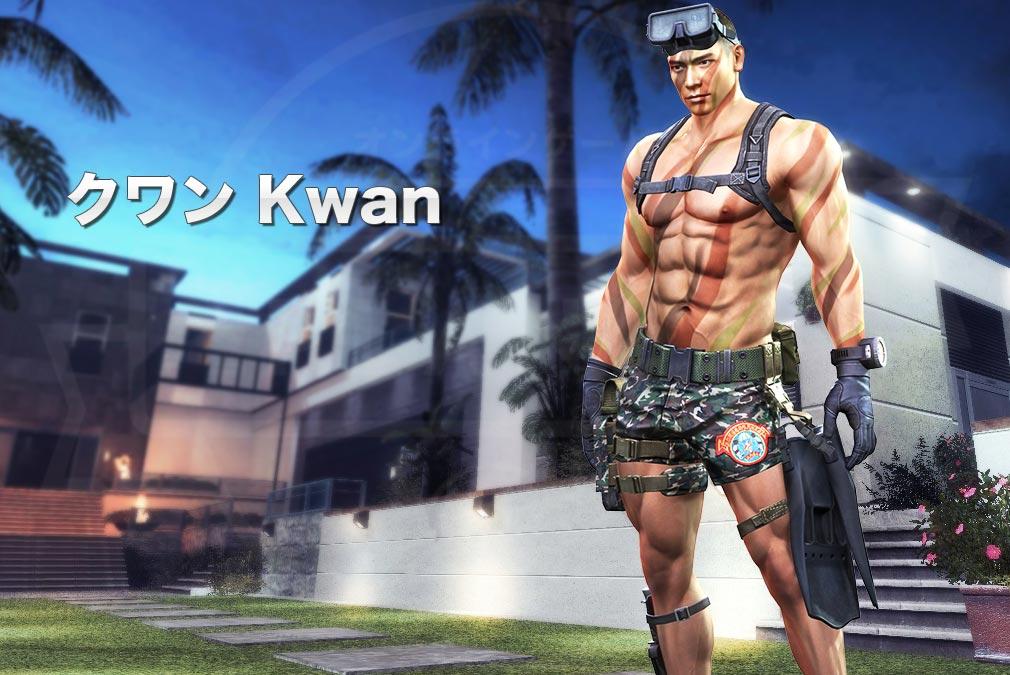 カウンターストライクオンライン2(CSO2) 対テロ部隊/CTU『クワン(Kwan) CV:-』