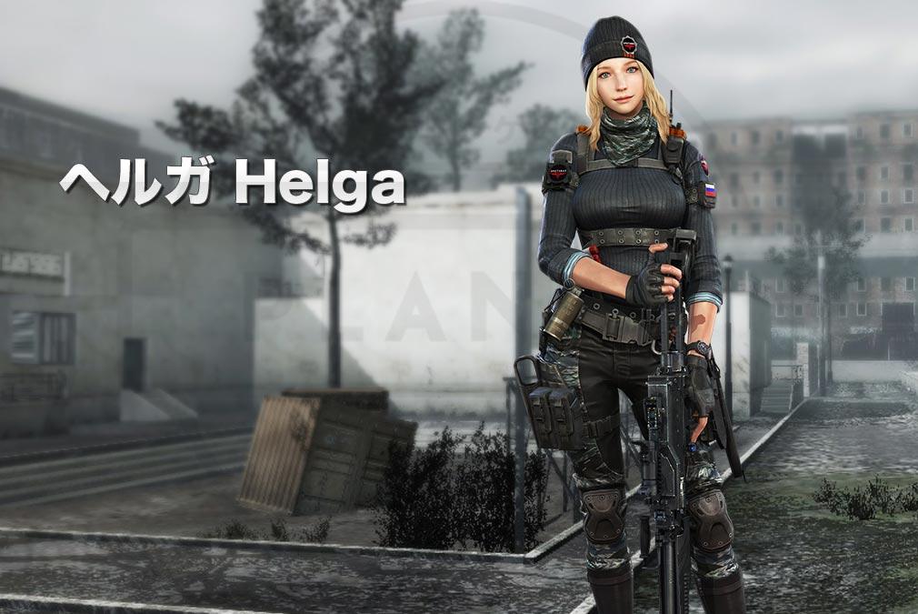 カウンターストライクオンライン2(CSO2) 対テロ部隊/CTU『ヘルガ(Helga) CV:-』