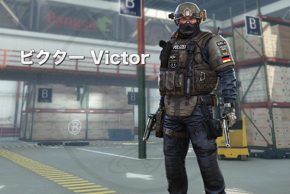 カウンターストライクオンライン2(CSO2) 対テロ部隊/CTU『ビクター(Victor) CV:-』
