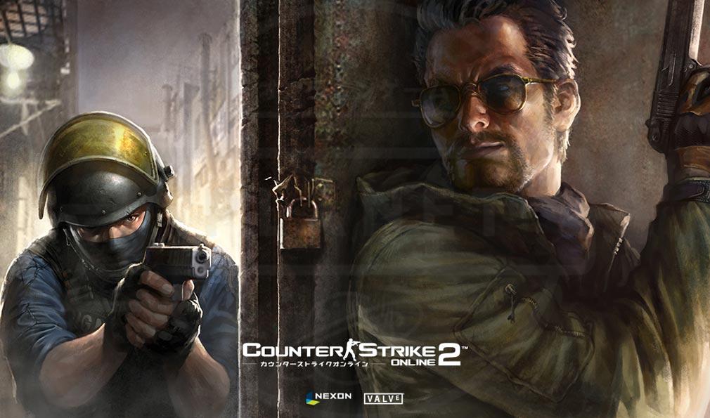 カウンターストライクオンライン2(CSO2) 日本ゲームモード