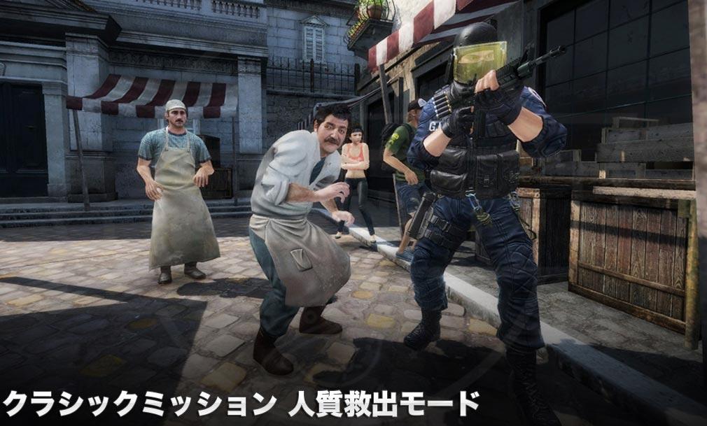 カウンターストライクオンライン2(CSO2) クラシックミッション『人質救出』モード