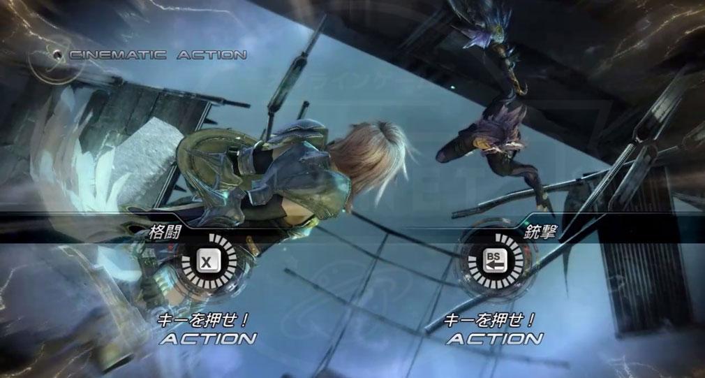 PCブラウザ版 ファイナルファンタジー13-2(FF13-2) シネマチックアクション