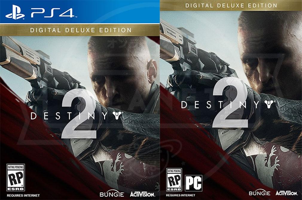 Destiny 2(ディスティニー2)  PS4/Xbox One版