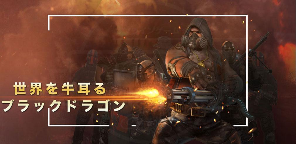 カウンターストライクオンライン2(CSO2) 日本 ブラックドラゴン