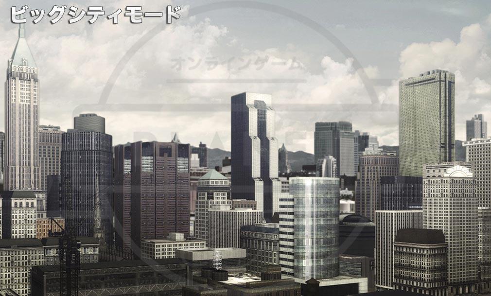カウンターストライクオンライン2(CSO2) ビッグシティモード
