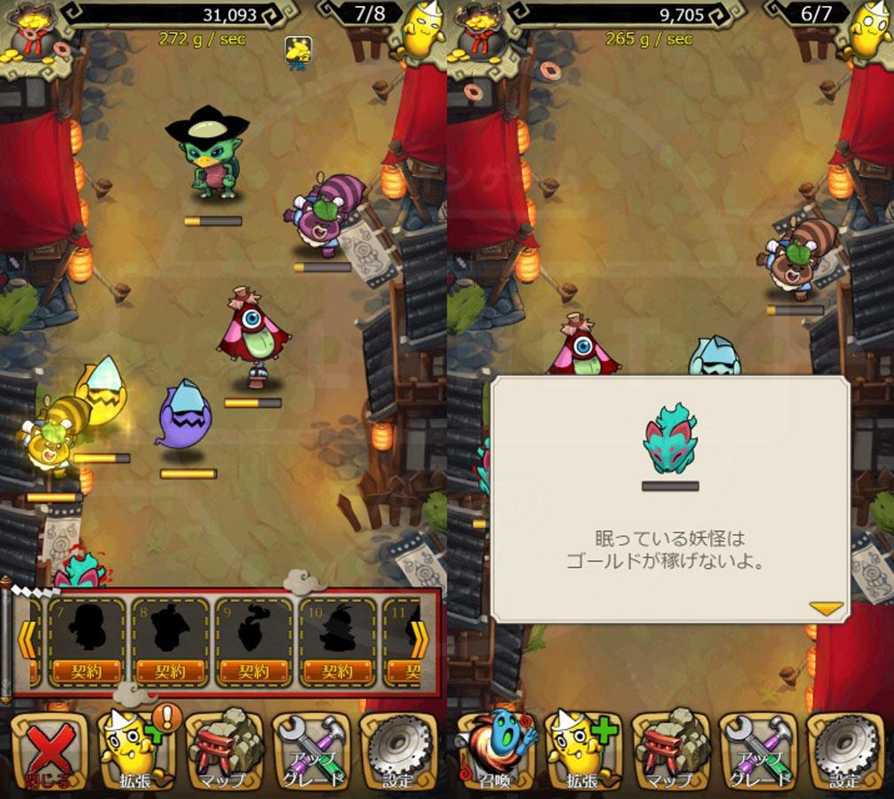 妖怪パーティー PC 基本的なゲームの流れ