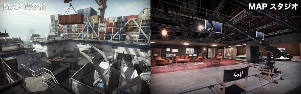 カウンターストライクオンライン2(CSO2) 貨物船CARGO SHIP カリブ海、スタジオSTUDIO 米国 LA ハリウッド