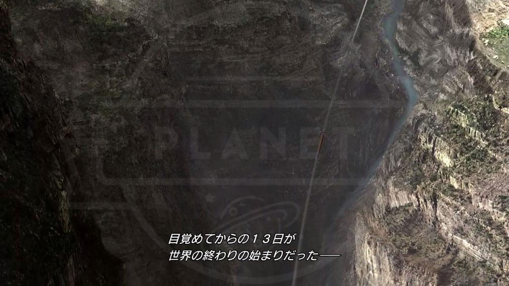 PCブラウザ版 ファイナルファンタジー13(FF13) プロローグ