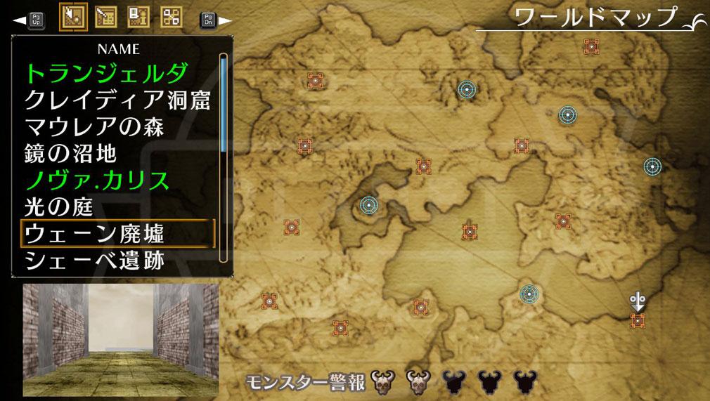 エルミナージュORIGINAL ~闇の巫女と神々の指輪~ PC ワールドマップ