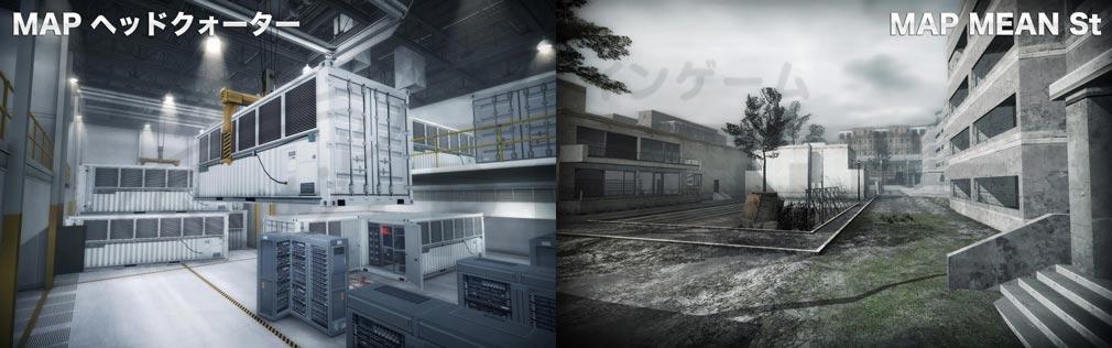 カウンターストライクオンライン2(CSO2) ヘッドクォーターHEADQUARTER ビッグシティ中心部、MEAN_St ニュータウン