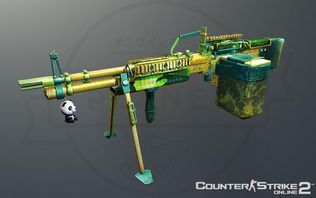 カウンターストライクオンライン2(CSO2) デザイン武器