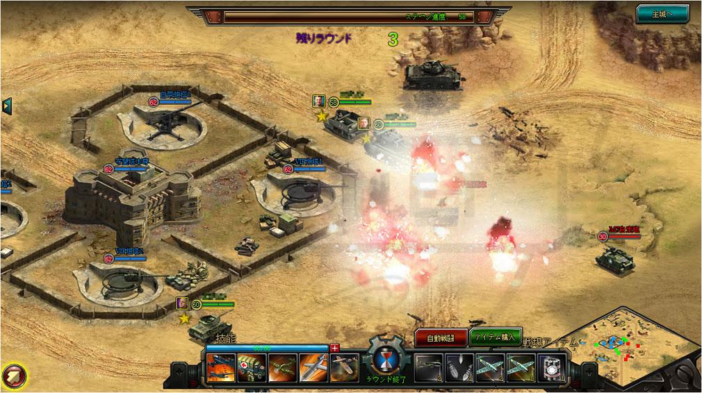 バトル ジェネラル(BG) 戦闘スクリーンショット