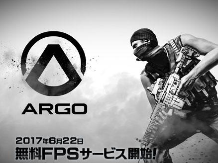 Argo(アルゴ) サムネイル
