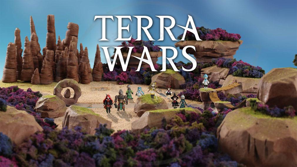 テラウォーズ(TERRA WARS) メインイメージ