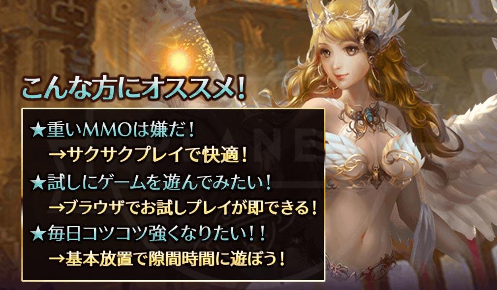 放置伝説 作業用RPG ゲーム紹介