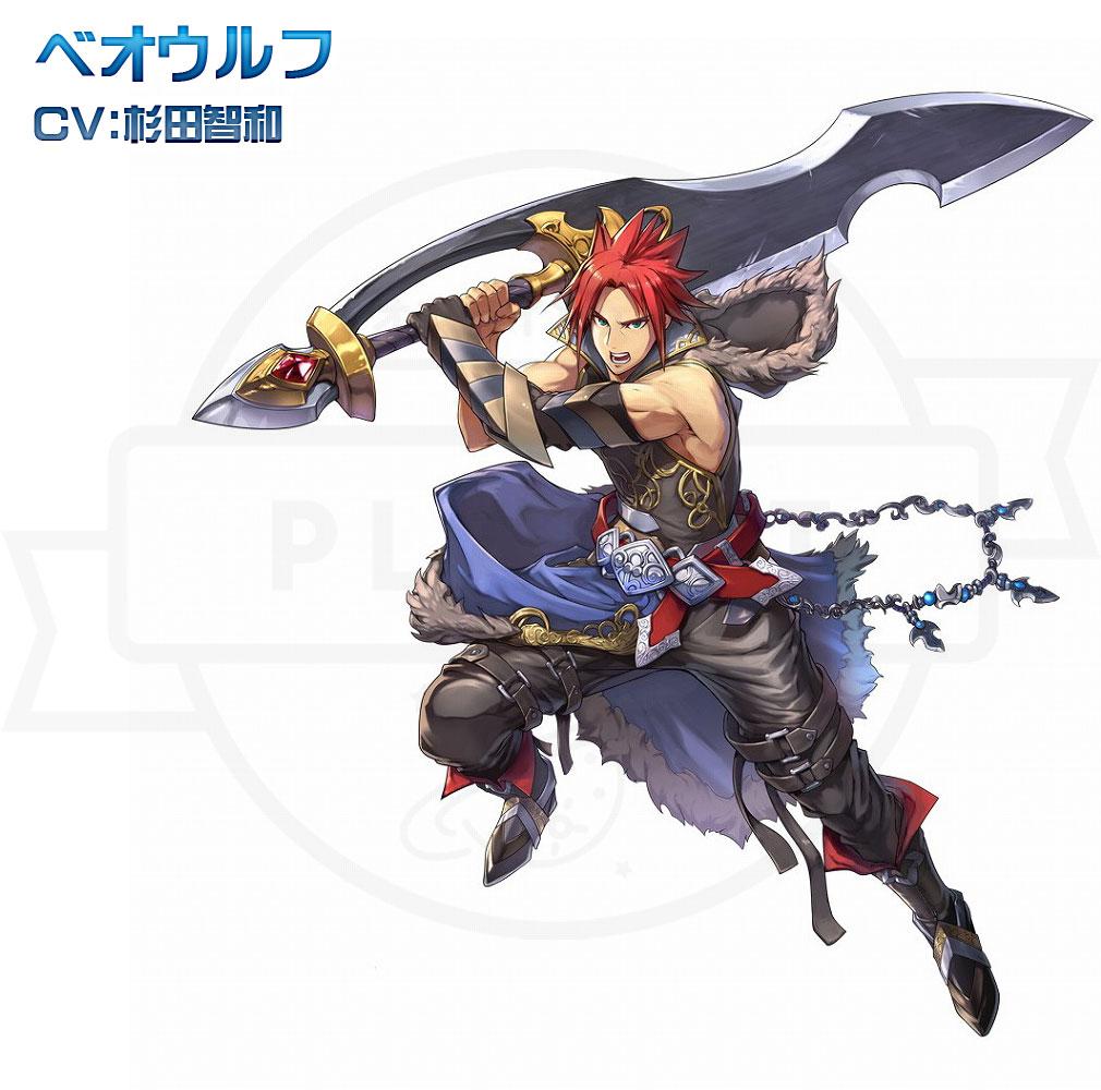 クリスタル オブ リユニオン(クリユニ) PC 『ベオウルフ(CV:杉田智和)』