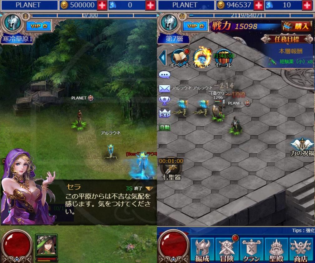 放置伝説 作業用RPG ゲーム内スクリーンショット