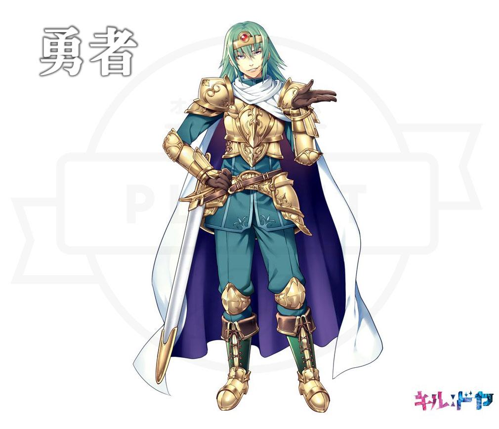 キルドヤ 意識高い系ワード擬人化RPG 勇者