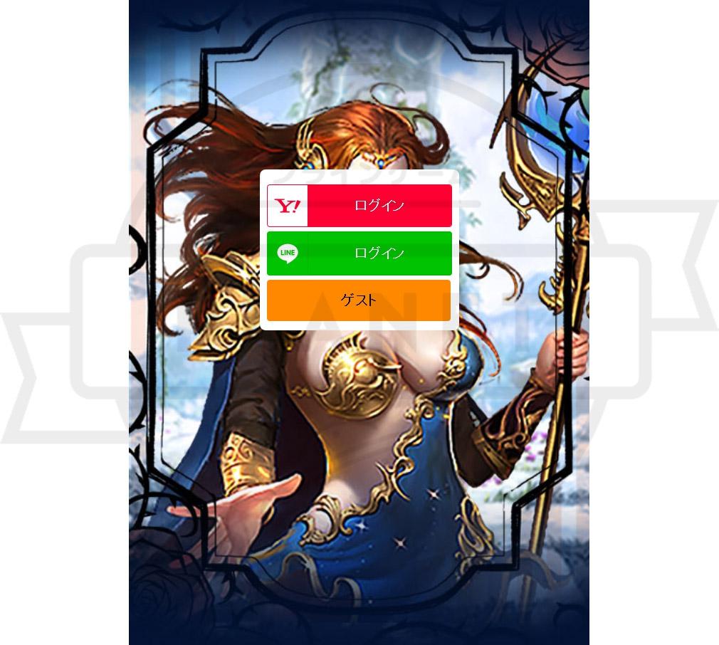 放置伝説 作業用RPG ログイン画面