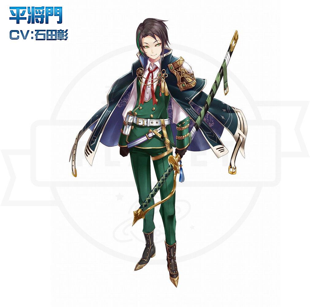 クリスタル オブ リユニオン(クリユニ) PC 『平将門(CV:石田彰)』