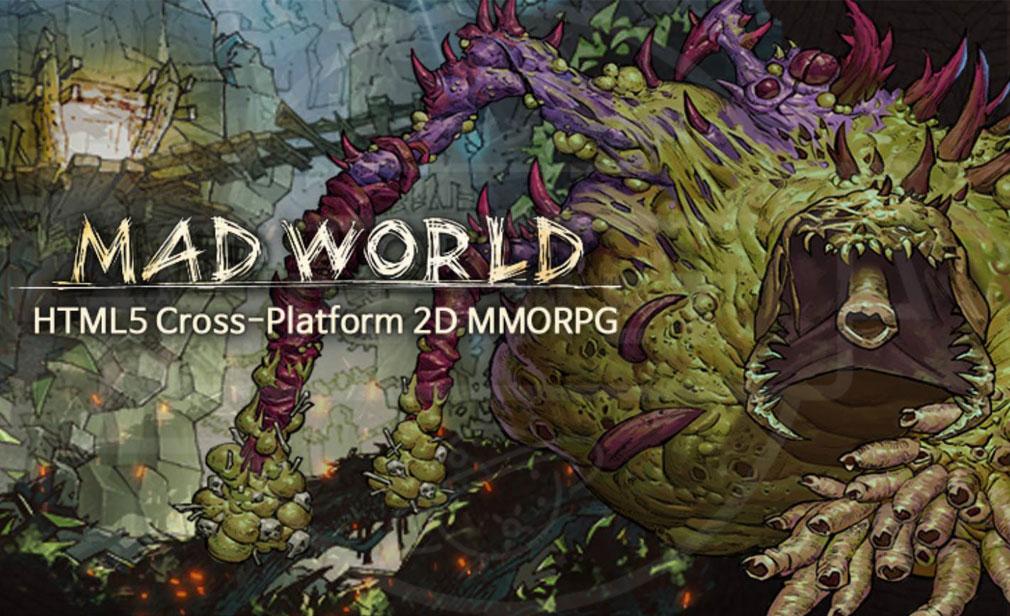 MAD WORLD(マッドワールド) メインイメージ