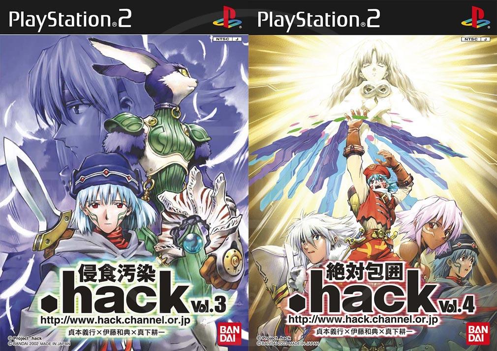 『.hack』シリーズ PS2用ソフト