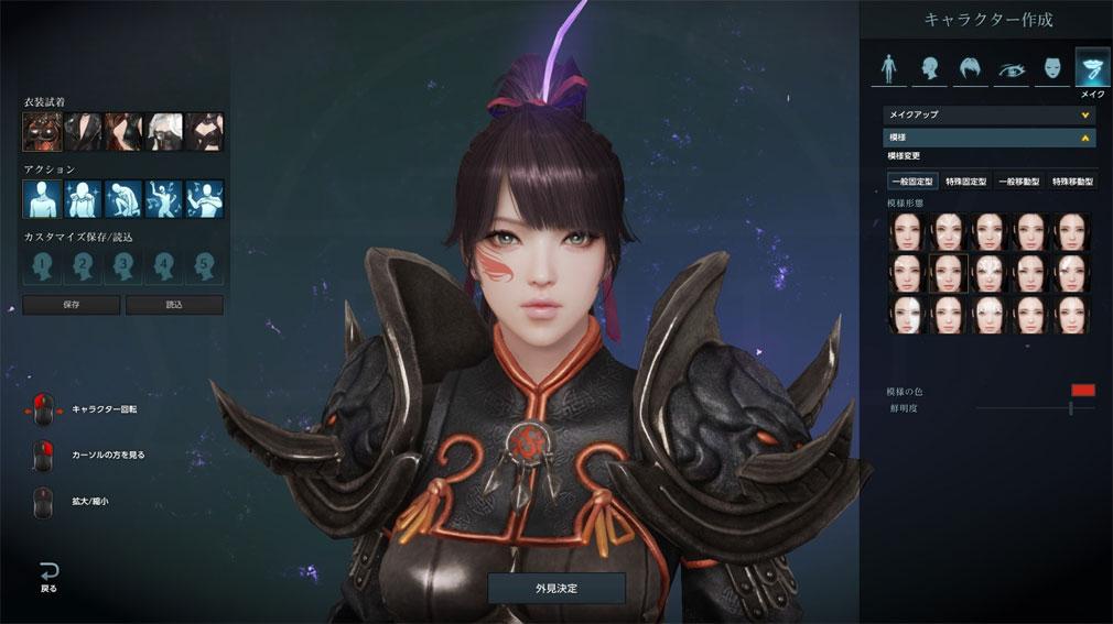 LOSTARK(ロストアーク) 基本4クラスの格闘系クラス【ファイター】キャラクターメイクスクリーンショット