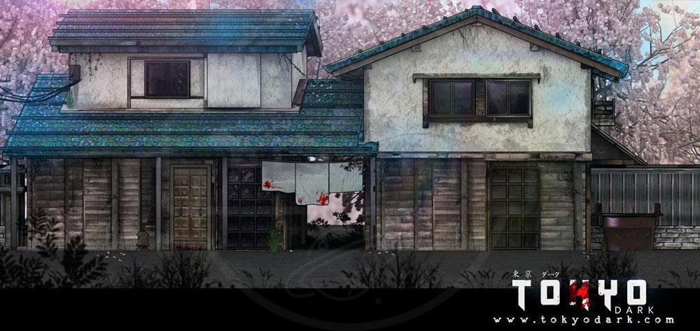 東京ダーク PC 東京の街