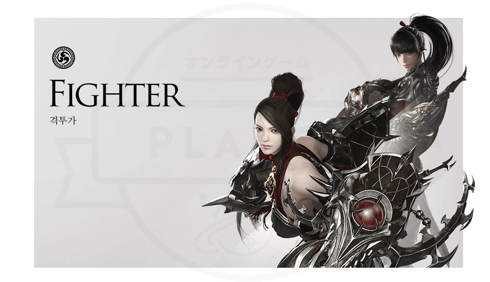 LOSTARK(ロストアーク) 基本4クラスの格闘家【ファイター(FIGHTER)】