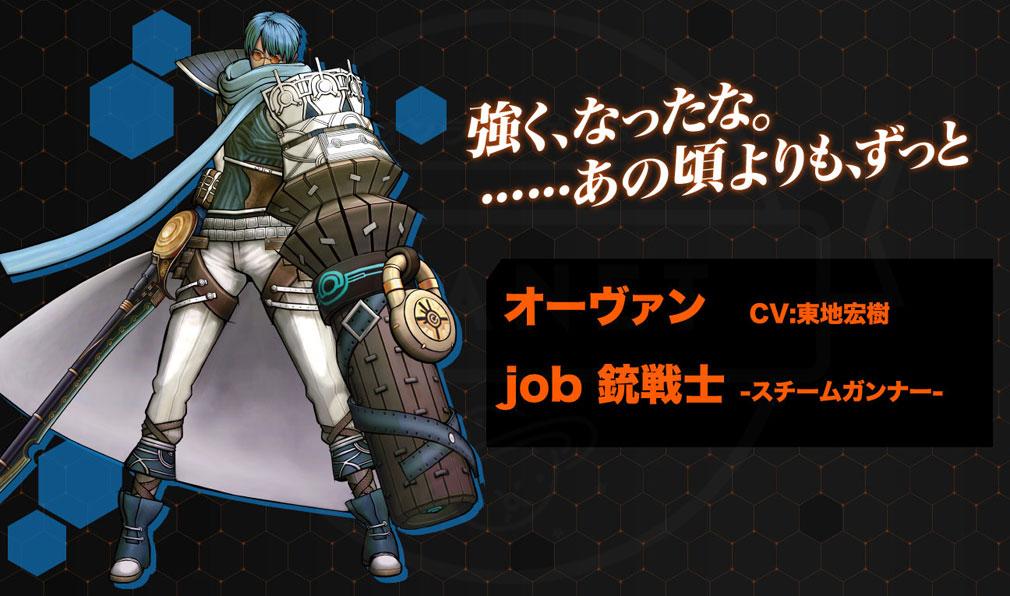.hack//G.U. Last Recode (ドットハック) PC オーヴァン (CV:東地宏樹)