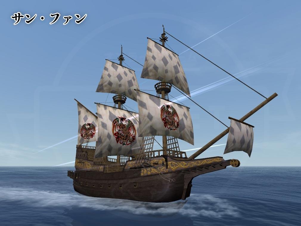 大航海時代 Online Order of the Prince(オーダー オブ ザ プリンス) 冒険船『サン・ファン』