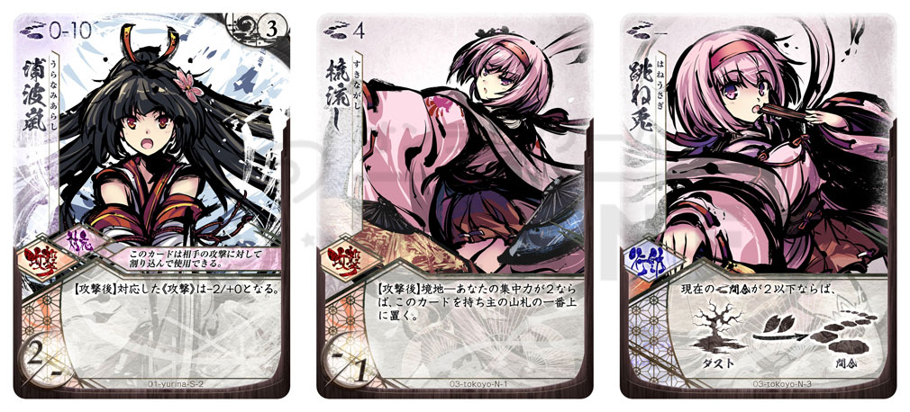 桜降る代に決闘を(ふるよに) PC ユリアとトヨコのカード