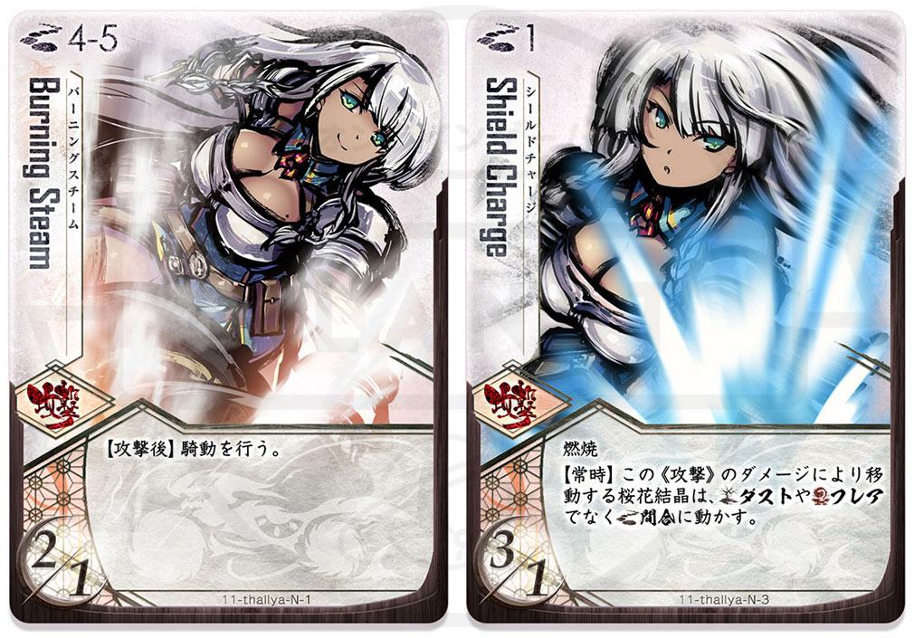 桜降る代に決闘を(ふるよに) PC サリヤのカード